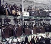 Фото в Одежда и обувь Аксессуары Итальянские женские сумки оптом и в розницу в Москве 0