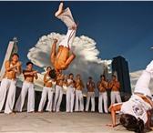 Фото в Спорт Спортивные школы и секции Хочешь узнать как быть в тонусе? Иметь уникальный в Ярославле 250