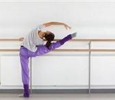 Фотография в Спорт Спортивные школы и секции Боди-балет включает в себя движения из классического в Челябинске 200
