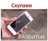 Foto в Телефония и связь Мобильные телефоны Приобретем разбитые дисплеи iPhone 4, 4s, в Москве 500