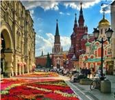 Foto в Отдых и путешествия Туры, путевки Отправиться в Москву можно с туроператором в Казани 2500