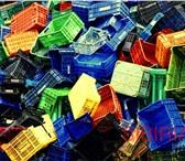 Фото в Прочее,  разное Разное Купим отходы, лом , гранулу, пластмасс: полиамид, в Новосибирске 300