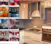 Фотография в Мебель и интерьер Кухонная мебель Не высокие цены , качество, комфорт и роскошь, в Москве 1000