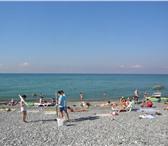 Изображение в Отдых и путешествия Туры, путевки С 14-24 августа организуем поездку на море, в Екатеринбурге 9500