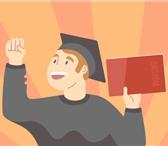 Фото в Образование Курсовые, дипломные работы Если Вы студент и столкнулись с вопросом в Самаре 1000