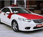 Фото в Авторынок Авто на заказ Заказ автомобиля с водителем. Машина на свадьбу.Белый в Челябинске 600