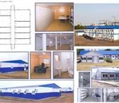 Изображение в Строительство и ремонт Строительство домов Штабы строительства и другие типы быстровозводимых в Орске 0